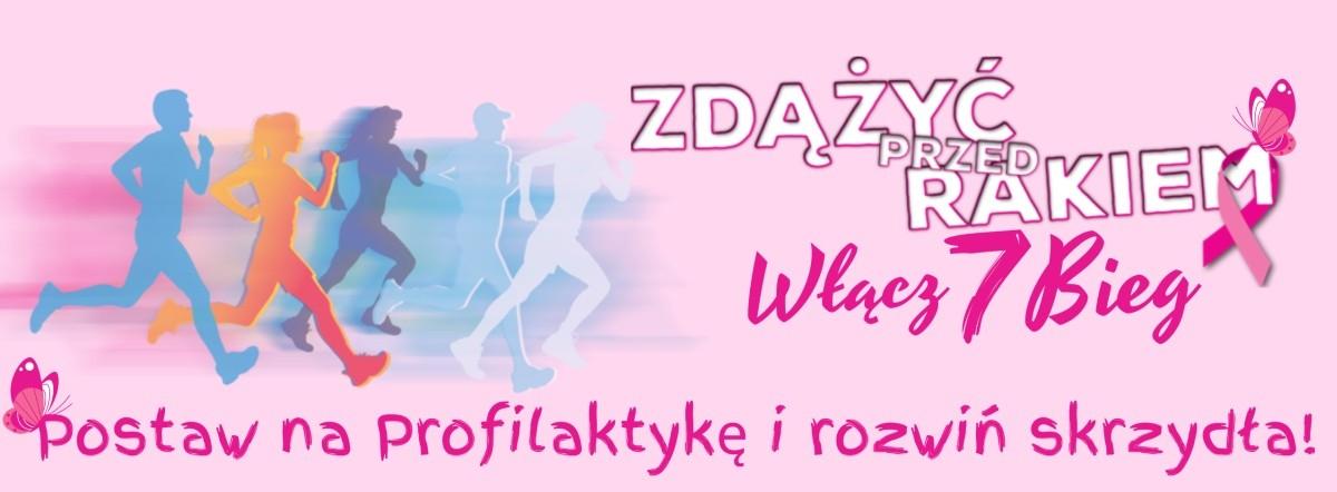 https://www.tommed.pl/uploads/images/Gallery/slidery/main/202104_bieg_zdazyc_przed_rakiem.jpg